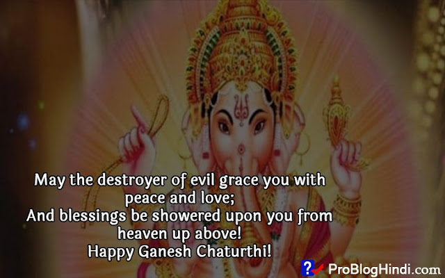 ganesh chaturthi wishes sms
