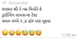 gujarati Jokes photos