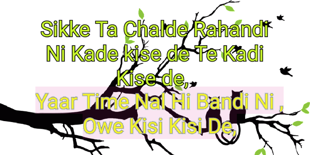 Most best status in Punjabi Letest Felling For Boys and girls attitude Shayari in Hindi mood fresh status for lover ... ese sms