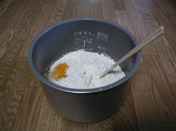 Fluffy RIce Cooker Pancake