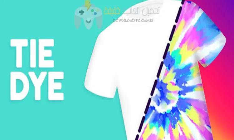 تحميل لعبة Tie Dye للجوال برابط مباشر