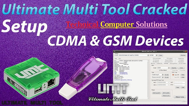 Ultimate Multi Tool WithOut Box Free Download