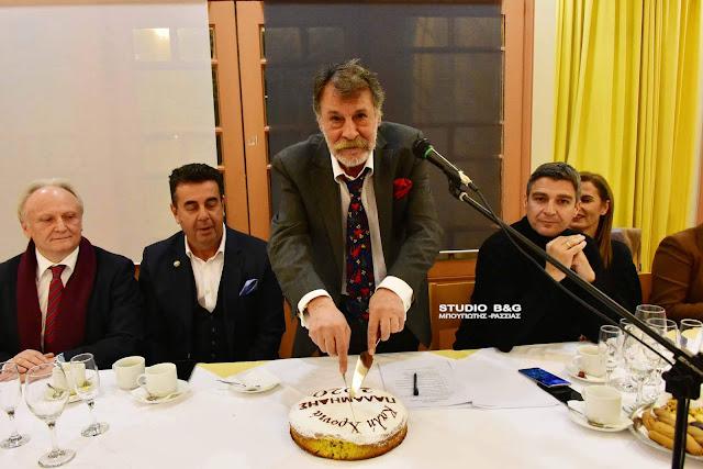 """Ο Προοδευτικός Σύλλογος Ναυπλίου """"Ο Παλαμήδης"""" έκοψε την Πρωτοχρονιάτικη πίτα του σε εορταστικό κλίμα"""