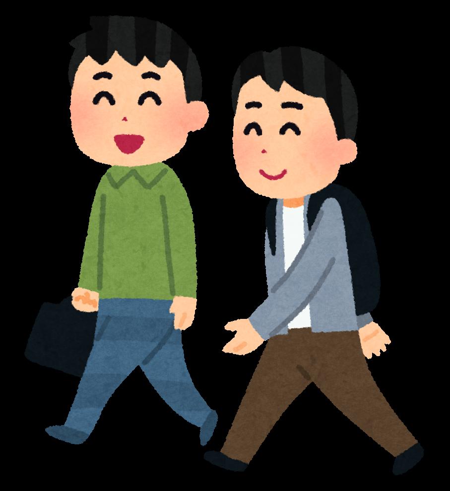school_tsuugaku_man.png (907×990)