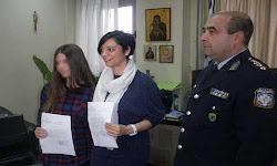 serres-mathhtria-gymnasiou-brhke-portofoli-me-3.500-eurw-kai-to-paredwse