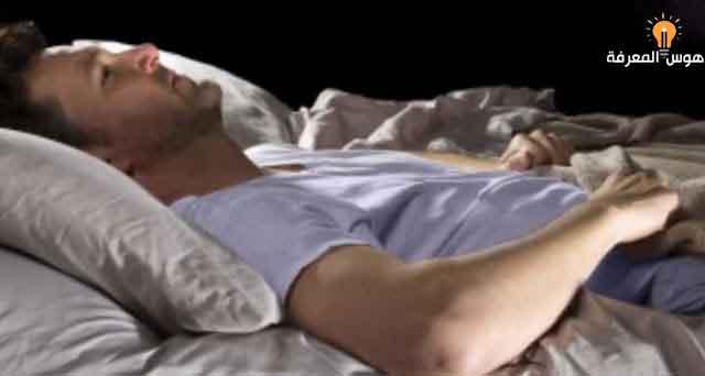النوم,نوم,قلة النوم,مشاكل النوم,قبل النوم,الأرق,اذكار النوم,النوم على البطن,اضطرابات النوم,علاج الارق,اسرع طريقة للنوم,الارق,الارق المزمن,علاج الارق وقلة النوم,راحة نفسية,للنوم,التخلص من الارق,علاج الارق والتوتر,الموسم ٤,قلق,البومة,كوابيس,علاج النوم
