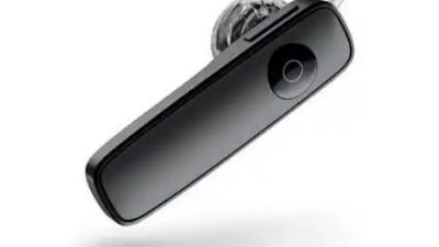 Best Wireless Bluetooth Headset Buy Online