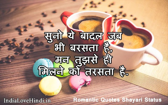 true romantic love shayari