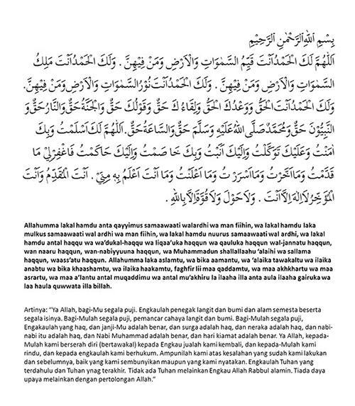 Tata Cara Dzikir Doa Sesudah Setelah Sholat Tahajud Berapa Rakaat