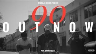 90s Lyrics - King