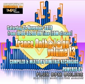 Trance Anthology 13
