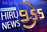 Hiru 9.55pm News 18.09.2019 Hiru Tv