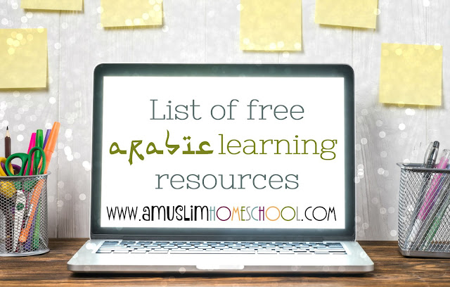list of free online arabic learning resources