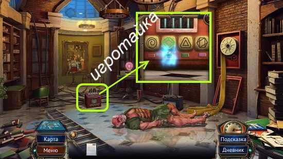 семейные тайны 3 на панели ящика выставляем символы