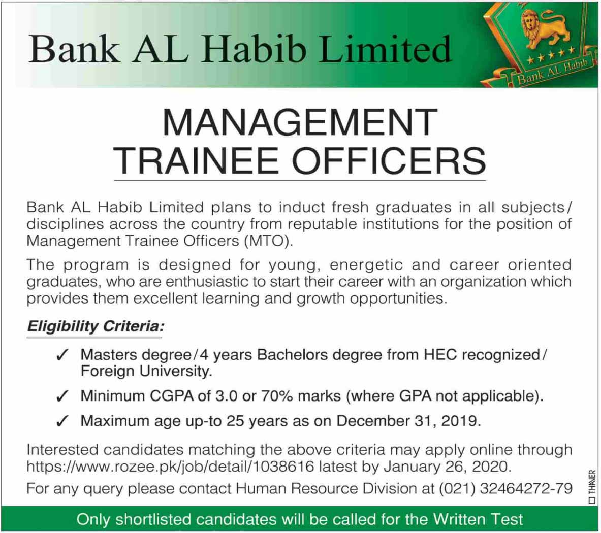 Jobs in Bank Al Habib 2020