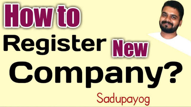 register company name how to register a business name