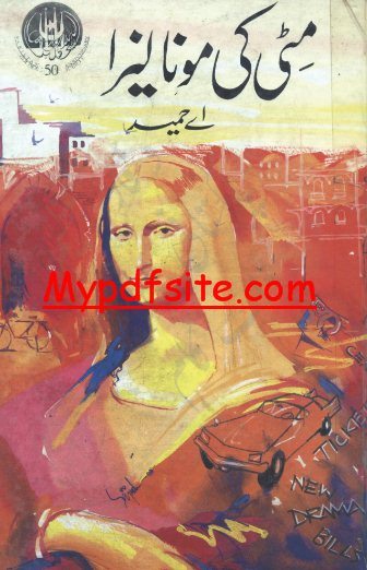 Mitti Ki Mona Lisa Novel