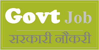 Sarkari Naukri - Prasar Bharati Recruitment - Asst. and Deputy Director Posts - APPLY NOW
