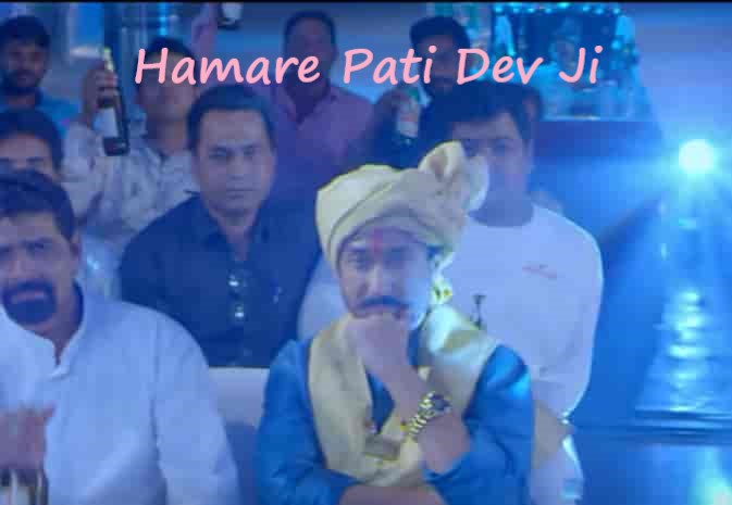 Hamare Pati Dev Ji  Lyrics