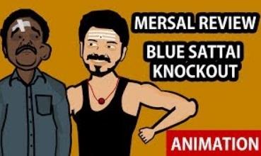 Response to Mersal review | Vijay | Blue sattai | mersal cartoon