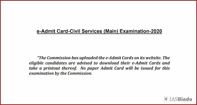 UPSC Civil Services Mains Admit Card 2020