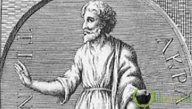 lihat.co.id] - Empedokles adalah seorang filsuf Yunani yang paling ...