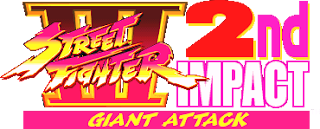 Street Fighter 30th Anniversary Collection - Street Fighter III - 2nd impact - Logo