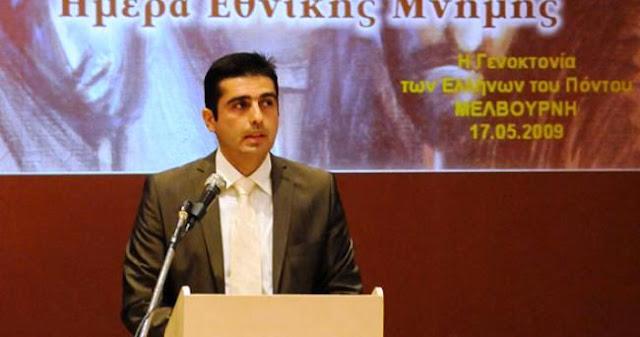 Ο Κυριάκος Χατζηκυριακίδης, εκλέχτηκε ο πρώτος καθηγητής της Έδρας Ποντιακών Σπουδών