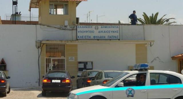 """""""Ντου"""" της αστυνομίας στις φυλακές της Πάτρας - Βρήκαν μέχρι και αποστακτήριο"""