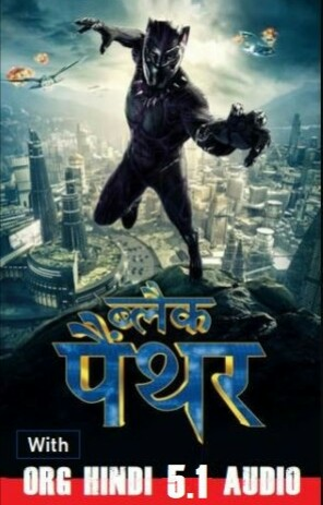 Black Panther English Dual Audio In Hindi Hd 720p Torrent