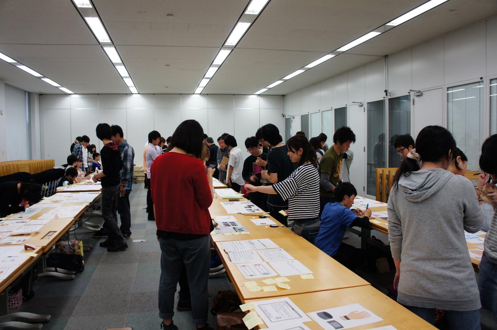 2011年度・千葉工業大学情報デザイン演習2: 第9週 プロダクト ...