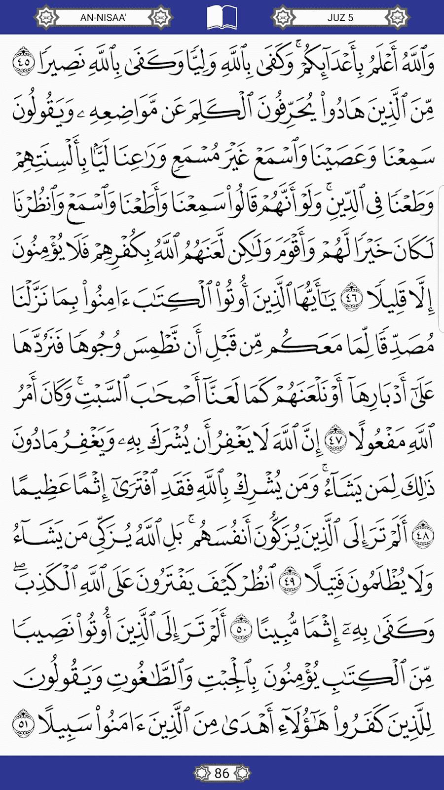 an nisa ayat 10