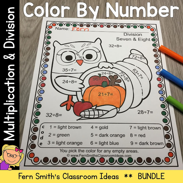 Thanksgiving Color By Number Multiplication and Division Printable Worksheets Resource BUNDLE by #FernSmithsClassroomIdeas