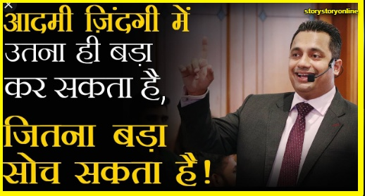 Dr vivek Bindra Biography/wiki in Hindi | purpose,Buisness