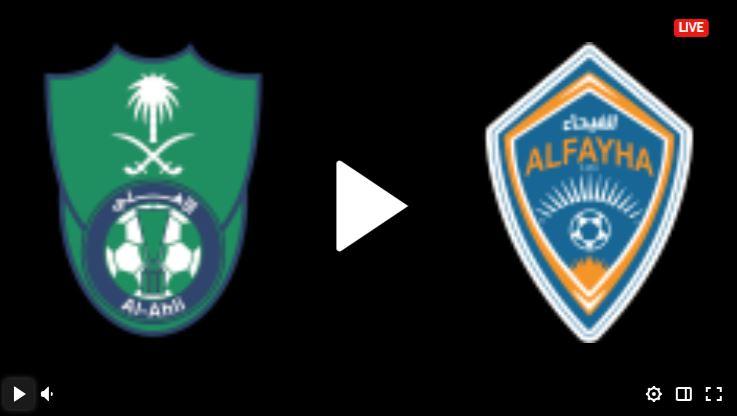 موعد مباراة الاهلي والفيحاء اليوم بتاريخ 23-09-2021 في الدوري السعودي