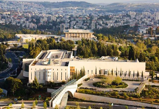 Supreme Court Jerusalem