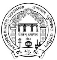 Ahmedabad Municipal Corporation (AMC) Sahayak Garden Supervisor Document Verification Programme / Call Letter 2019