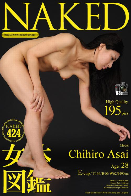 Naked-Art No.00068 Hotami Takasaka 高坂保奈美 naked-art 09170