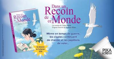 http://www.pika.fr/Annonce_DansUnRecoinDeCeMonde