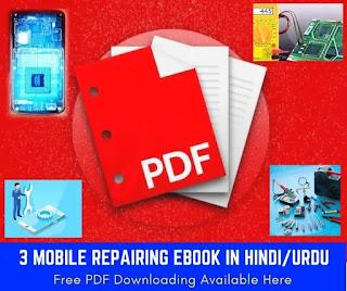 mobile phone repairing book free download pdf