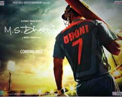 M.S Dhoni Dialogues, M.S Dhoni Movie Dialogues, M.S Dhoni Bollywood Movie Dialogues, M.S Dhoni Whatsapp Status, M.S Dhoni Watching Movie Status for Whatsapp