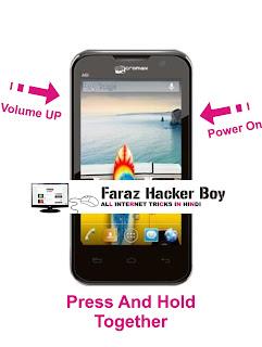 Micromax Pattern Lock Unlock Buttons - Faraz Hacker Boy