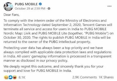 ما هو خطأ الخادم مشغول في ببجي موبايل وكيفية اصلاح أخطاء PUBG Mobile