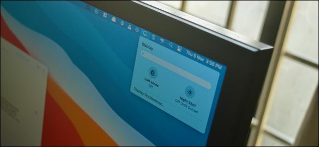 مستخدم Mac يضيف وحدة مركز التحكم إلى شريط القوائم
