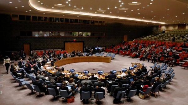 Siria presidirá la Conferencia de Desarme de la ONU