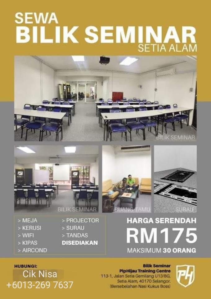 Bilik Seminar Setia Alam Untuk Disewa
