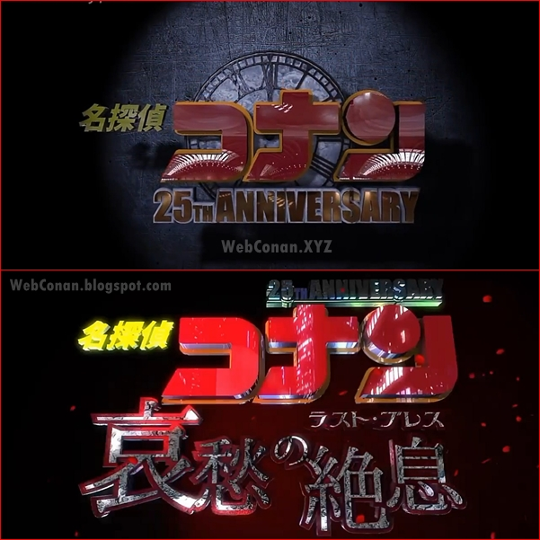 Detective Conan Movie 24 (Detective Conan 25 TH Anniversary)