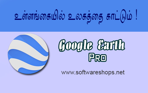 google pro softwareshops
