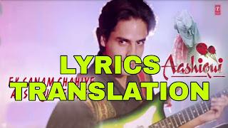Bas Ek Sanam Chahiye Lyrics in English   With Translation   - Kumar Sanu