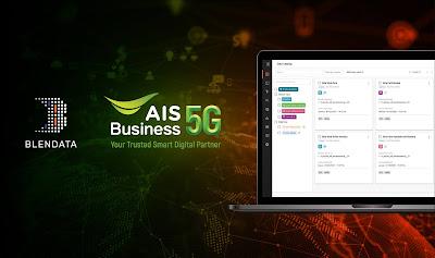 Blendata ผนึก AIS 5G เปิดบริการแพลตฟอร์ม Big Data อัจฉริยะ  AIS Big Data as a Service บนระบบ Cloud ชูลดเวลา ประหยัดต้นทุน ปลอดภัยสูง